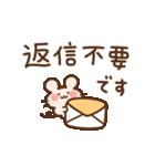 小さなねずみの敬語スタンプ(個別スタンプ:36)
