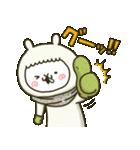 【再販】アルバカ+{年末年始}(個別スタンプ:03)