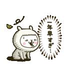 【再販】アルバカ+{年末年始}(個別スタンプ:25)