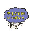 【再販】アルバカ+{年末年始}(個別スタンプ:26)