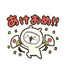 【再販】アルバカ+{年末年始}(個別スタンプ:30)