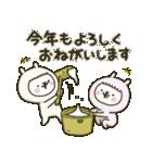【再販】アルバカ+{年末年始}(個別スタンプ:34)