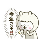【再販】アルバカ+{年末年始}(個別スタンプ:38)