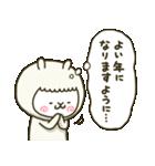 【再販】アルバカ+{年末年始}(個別スタンプ:39)
