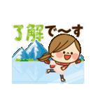 動く!かわいい主婦の1日【冬編2】(個別スタンプ:02)