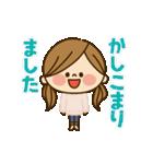 動く!かわいい主婦の1日【冬編2】(個別スタンプ:03)
