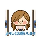 動く!かわいい主婦の1日【冬編2】(個別スタンプ:04)