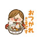 動く!かわいい主婦の1日【冬編2】(個別スタンプ:05)