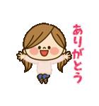 動く!かわいい主婦の1日【冬編2】(個別スタンプ:06)
