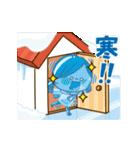 動く!かわいい主婦の1日【冬編2】(個別スタンプ:07)