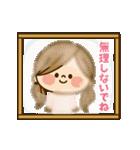 動く!かわいい主婦の1日【冬編2】(個別スタンプ:08)