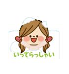 動く!かわいい主婦の1日【冬編2】(個別スタンプ:09)