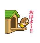 動く!かわいい主婦の1日【冬編2】(個別スタンプ:10)