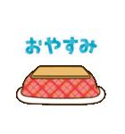 動く!かわいい主婦の1日【冬編2】(個別スタンプ:11)