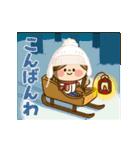 動く!かわいい主婦の1日【冬編2】(個別スタンプ:12)