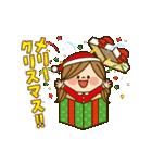 動く!かわいい主婦の1日【冬編2】(個別スタンプ:17)