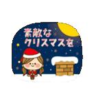 動く!かわいい主婦の1日【冬編2】(個別スタンプ:20)