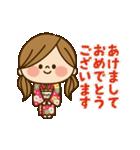 動く!かわいい主婦の1日【冬編2】(個別スタンプ:21)