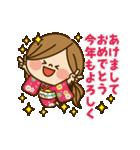 動く!かわいい主婦の1日【冬編2】(個別スタンプ:22)