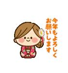 動く!かわいい主婦の1日【冬編2】(個別スタンプ:23)