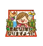 動く!かわいい主婦の1日【冬編2】(個別スタンプ:24)