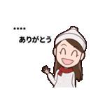 【冬】季節のカスタムスタンプ(個別スタンプ:6)