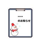 【冬】季節のカスタムスタンプ(個別スタンプ:15)