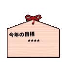 【冬】季節のカスタムスタンプ(個別スタンプ:38)