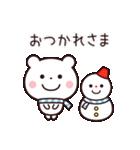 ゆるっとカワイイ☆ちびくまさん【冬】(個別スタンプ:1)