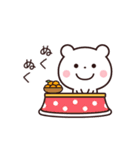 ゆるっとカワイイ☆ちびくまさん【冬】(個別スタンプ:3)