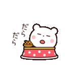 ゆるっとカワイイ☆ちびくまさん【冬】(個別スタンプ:04)