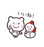 ゆるっとカワイイ☆ちびくまさん【冬】(個別スタンプ:5)
