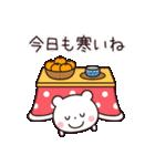 ゆるっとカワイイ☆ちびくまさん【冬】(個別スタンプ:7)