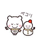 ゆるっとカワイイ☆ちびくまさん【冬】(個別スタンプ:09)