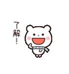ゆるっとカワイイ☆ちびくまさん【冬】(個別スタンプ:10)