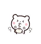 ゆるっとカワイイ☆ちびくまさん【冬】(個別スタンプ:11)