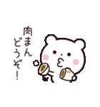 ゆるっとカワイイ☆ちびくまさん【冬】(個別スタンプ:12)