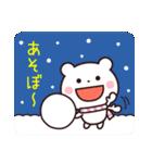 ゆるっとカワイイ☆ちびくまさん【冬】(個別スタンプ:13)