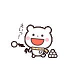 ゆるっとカワイイ☆ちびくまさん【冬】(個別スタンプ:15)