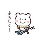 ゆるっとカワイイ☆ちびくまさん【冬】(個別スタンプ:17)