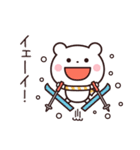 ゆるっとカワイイ☆ちびくまさん【冬】(個別スタンプ:18)