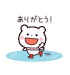 ゆるっとカワイイ☆ちびくまさん【冬】(個別スタンプ:19)