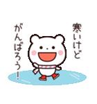ゆるっとカワイイ☆ちびくまさん【冬】(個別スタンプ:20)