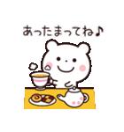 ゆるっとカワイイ☆ちびくまさん【冬】(個別スタンプ:21)