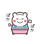 ゆるっとカワイイ☆ちびくまさん【冬】(個別スタンプ:22)