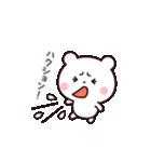 ゆるっとカワイイ☆ちびくまさん【冬】(個別スタンプ:25)