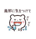 ゆるっとカワイイ☆ちびくまさん【冬】(個別スタンプ:26)