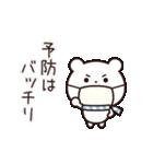 ゆるっとカワイイ☆ちびくまさん【冬】(個別スタンプ:27)