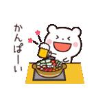 ゆるっとカワイイ☆ちびくまさん【冬】(個別スタンプ:28)