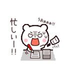 ゆるっとカワイイ☆ちびくまさん【冬】(個別スタンプ:29)